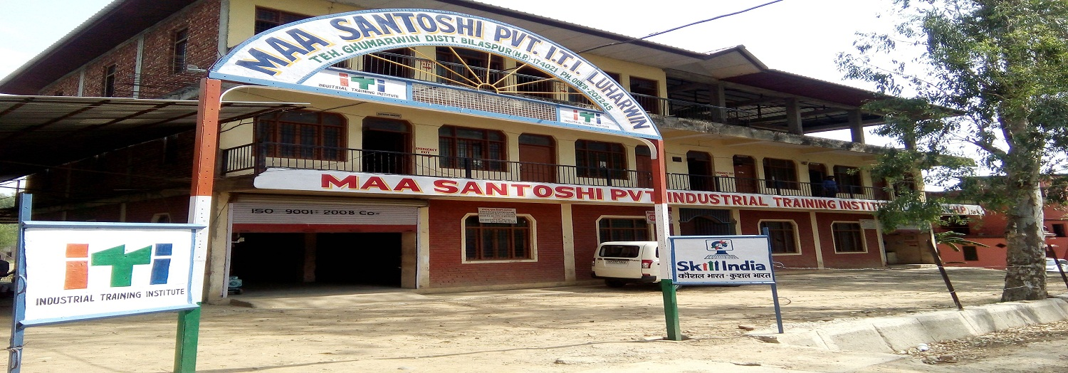 Maa Santoshi Industrial Training Institute